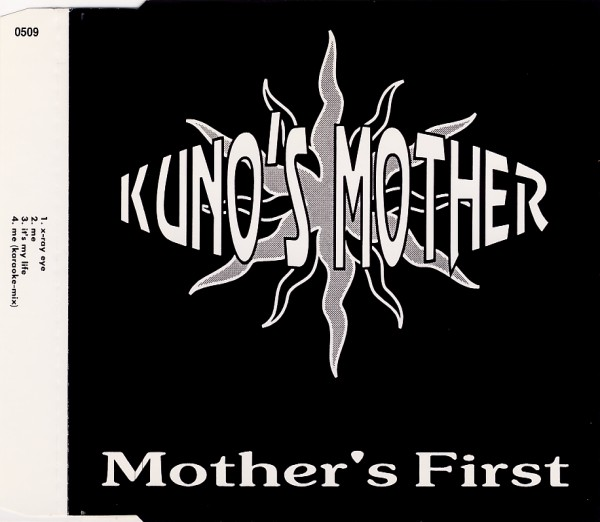 KUNO'S MOTHER - Mother's Fines - CD Maxi