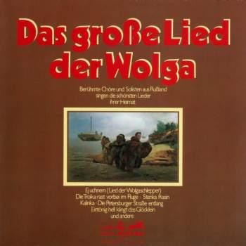 VARIOUS - Das Große Lied Der Wolga - LP x 2